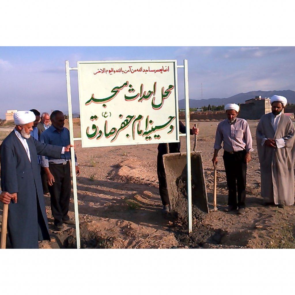 اختصاص زمین برای احداث مسجد امام جعفر صادق